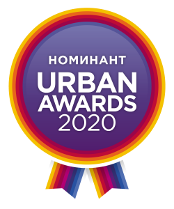 "Жилой комплекс ""Парк Утриш"" стал номинантом премии Urban Awards 2020"